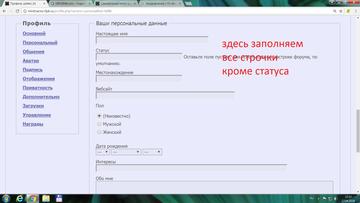 http://s9.uploads.ru/t/xVglP.png