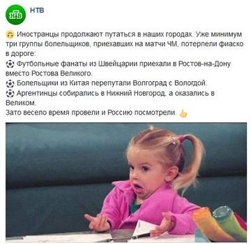 http://s9.uploads.ru/t/xYeML.jpg