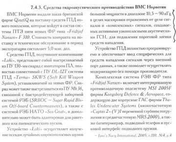 http://s9.uploads.ru/t/xbMA6.jpg