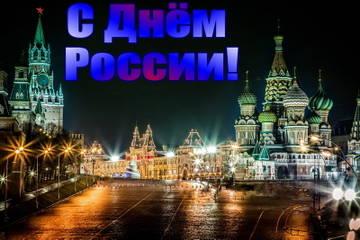 http://s9.uploads.ru/t/xeJUE.jpg