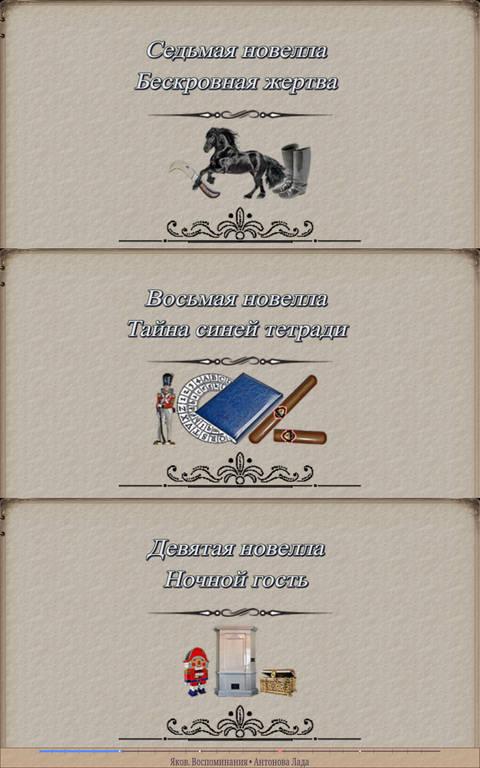 http://s9.uploads.ru/t/xebKX.jpg
