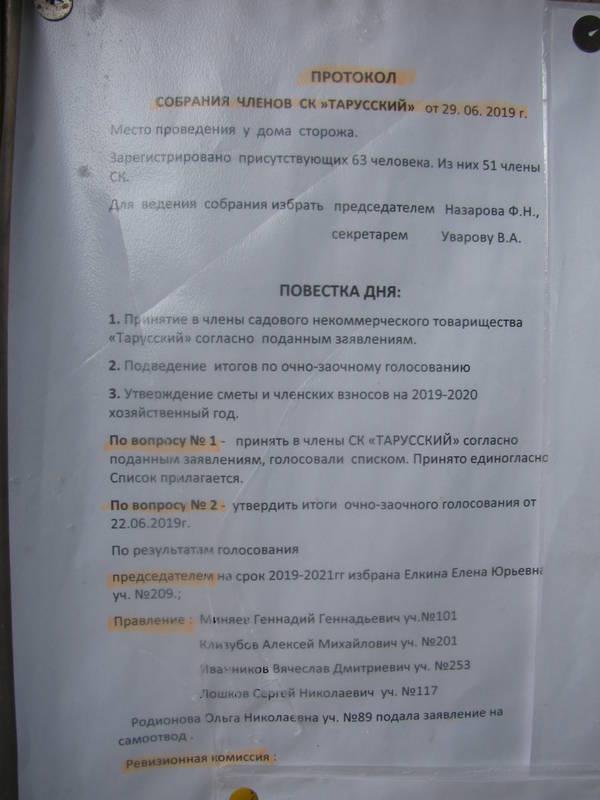 http://s9.uploads.ru/t/xf1NY.jpg