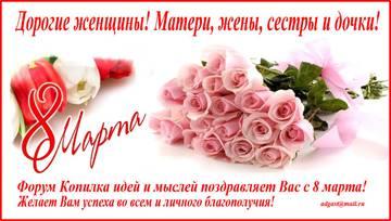 http://s9.uploads.ru/t/xfgvT.jpg