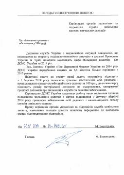 http://s9.uploads.ru/t/xflLD.png