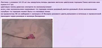 http://s9.uploads.ru/t/xh7Ae.jpg