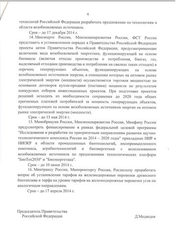 http://s9.uploads.ru/t/xjIbr.png