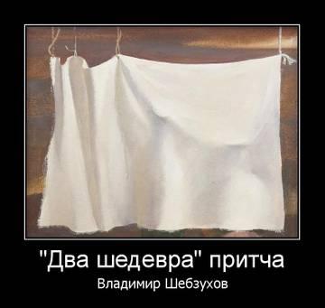 http://s9.uploads.ru/t/xkIH0.jpg