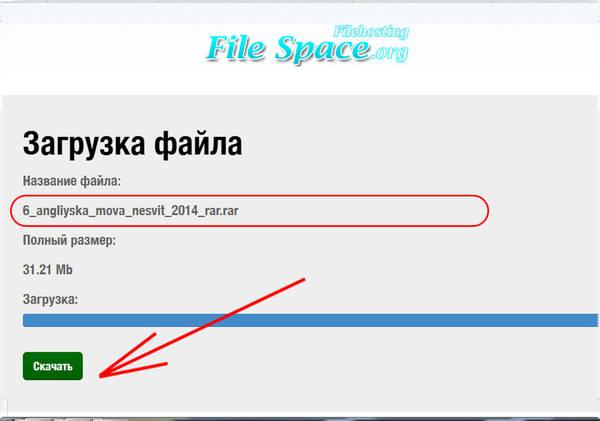 http://s9.uploads.ru/t/xlLCE.jpg