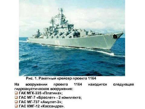 http://s9.uploads.ru/t/xry25.jpg