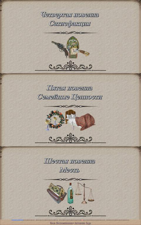 http://s9.uploads.ru/t/xw8p7.jpg