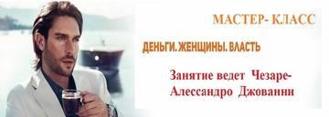 http://s9.uploads.ru/t/xzMtd.jpg