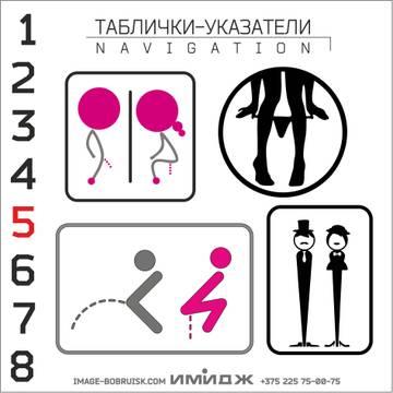 http://s9.uploads.ru/t/xzfmX.jpg