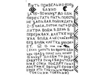 http://s9.uploads.ru/t/xzvKl.jpg
