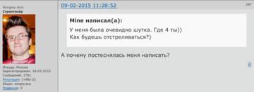 http://s9.uploads.ru/t/y05Ou.jpg