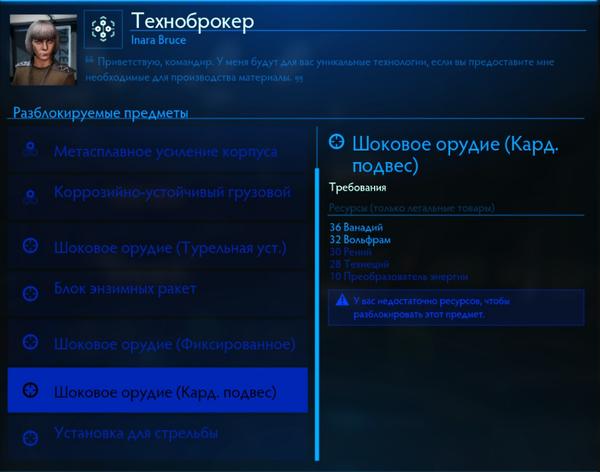 http://s9.uploads.ru/t/y0YL4.png