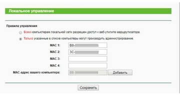 http://s9.uploads.ru/t/y1h6q.jpg