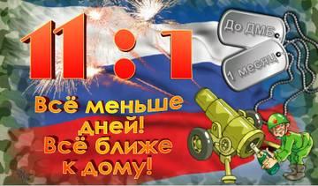 http://s9.uploads.ru/t/y2T9o.jpg