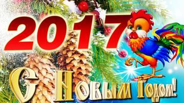 http://s9.uploads.ru/t/y3bNw.jpg