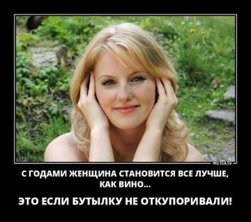http://s9.uploads.ru/t/y46dE.jpg