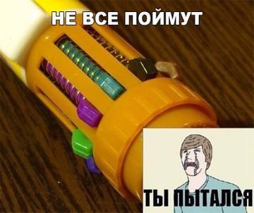 http://s9.uploads.ru/t/y52V1.jpg