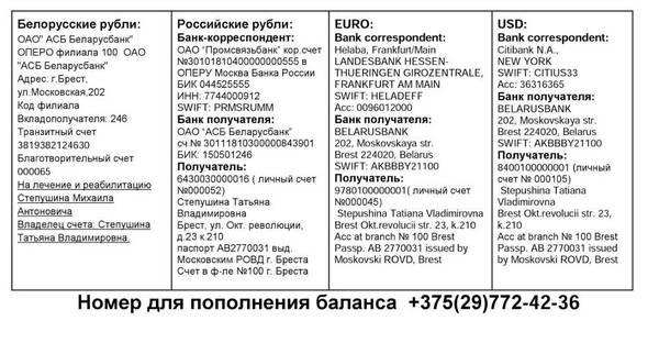 http://s9.uploads.ru/t/y8Fi1.jpg