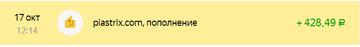 http://s9.uploads.ru/t/y9e5M.png