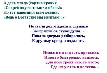 http://s9.uploads.ru/t/y9ngj.jpg