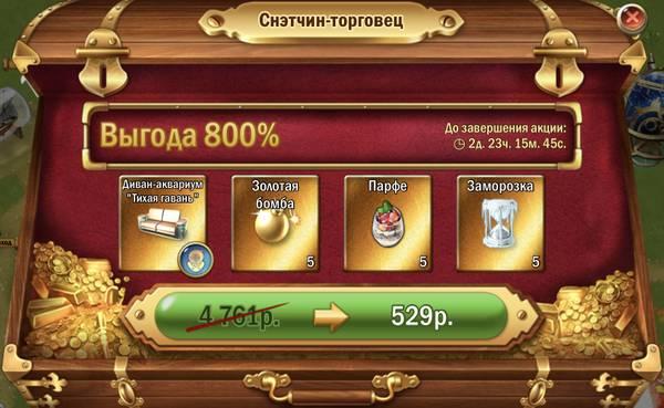 http://s9.uploads.ru/t/yF7rl.jpg