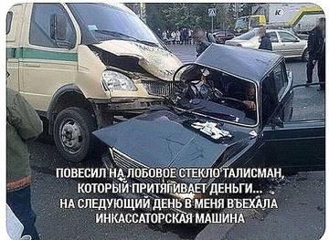 http://s9.uploads.ru/t/yFprv.jpg