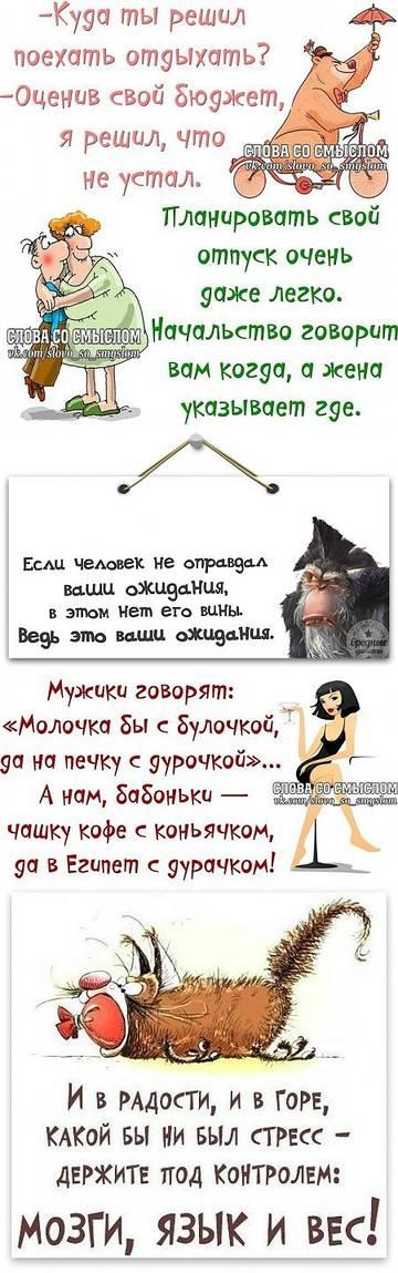 http://s9.uploads.ru/t/yIinV.jpg