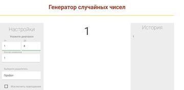 http://s9.uploads.ru/t/yLkrQ.png