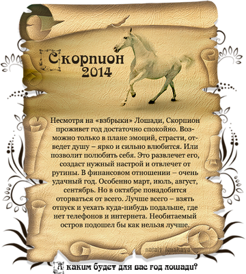 http://s9.uploads.ru/t/yQfSZ.png