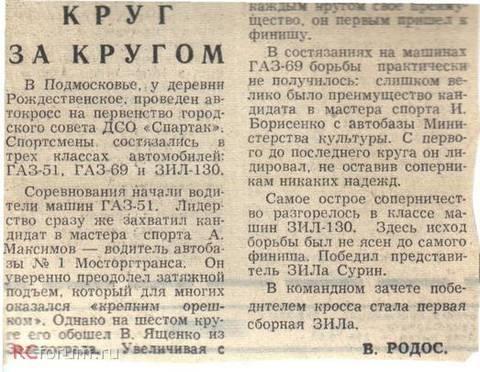 http://s9.uploads.ru/t/yT2dB.jpg