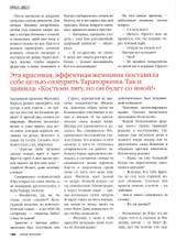 http://s9.uploads.ru/t/yVr3e.jpg