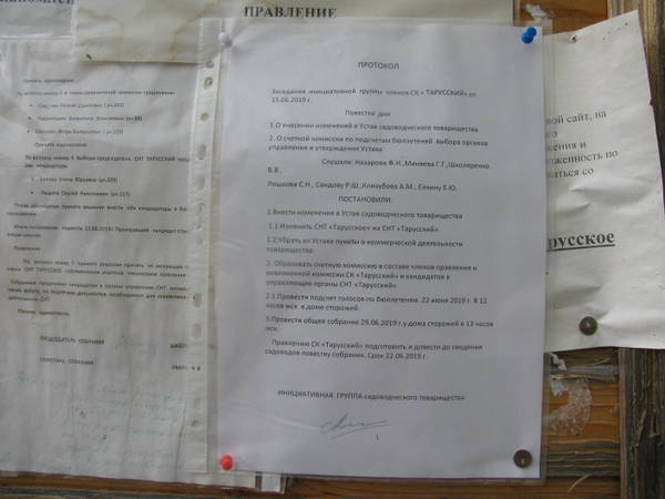 http://s9.uploads.ru/t/yek0f.jpg