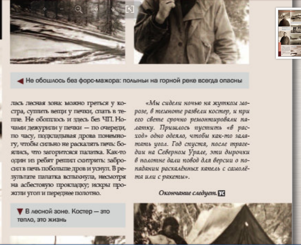 http://s9.uploads.ru/t/yf013.png