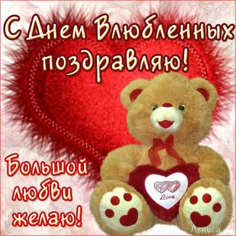 http://s9.uploads.ru/t/yfvsZ.jpg