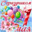 http://s9.uploads.ru/t/yt4FM.jpg