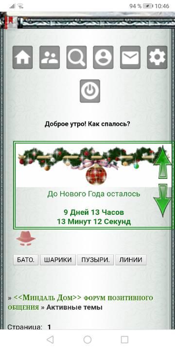 http://s9.uploads.ru/t/ytFoT.jpg