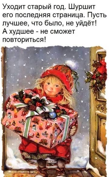 http://s9.uploads.ru/t/ytXqN.jpg