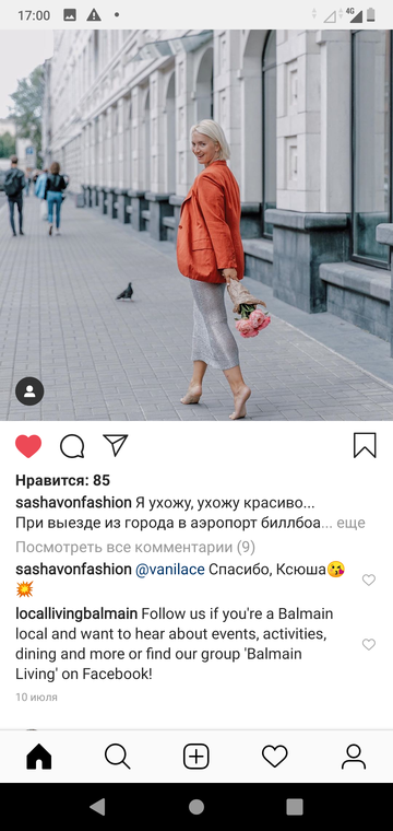 http://s9.uploads.ru/t/yzYeT.png