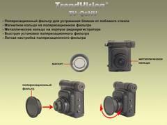 http://s9.uploads.ru/t/z0K1A.jpg