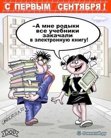 http://s9.uploads.ru/t/z2A9W.jpg