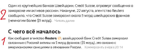 http://s9.uploads.ru/t/z2ndP.png