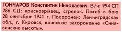 http://s9.uploads.ru/t/z64r5.jpg
