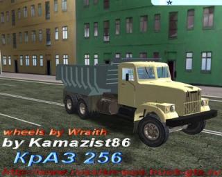 http://s9.uploads.ru/t/z6fTg.jpg