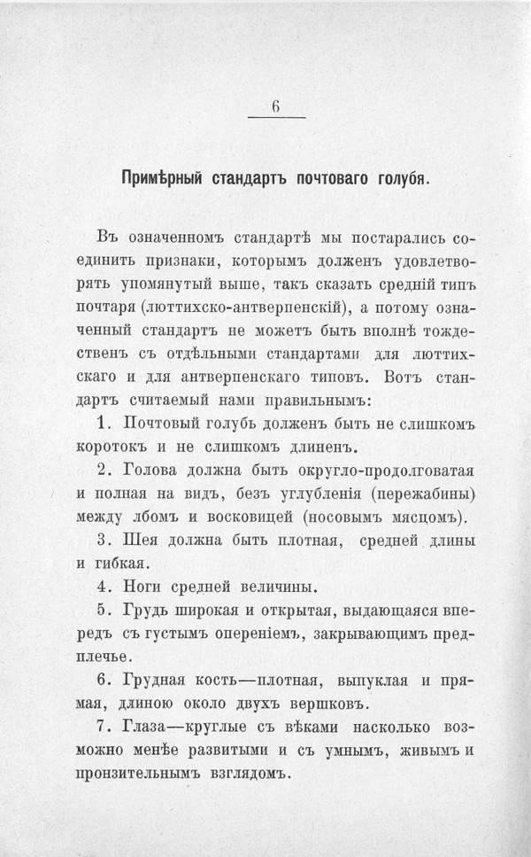 http://s9.uploads.ru/t/zBK19.jpg