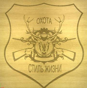 http://s9.uploads.ru/t/zGRNe.jpg