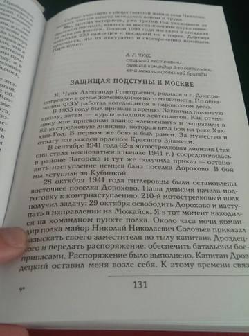 http://s9.uploads.ru/t/zJUmy.jpg
