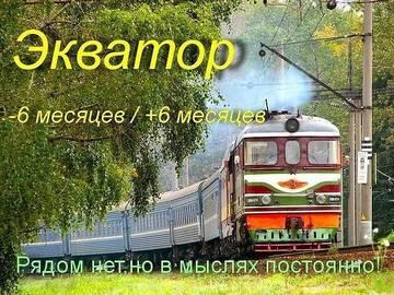 http://s9.uploads.ru/t/zJVuD.jpg